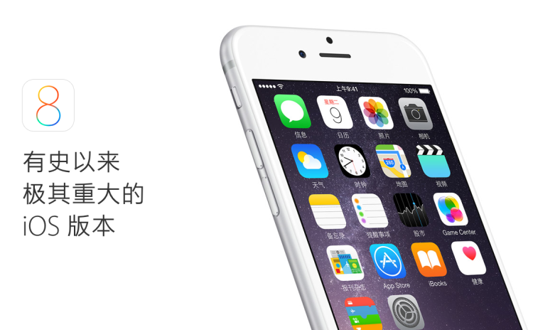 201-11-20 - L'app store chinois explose